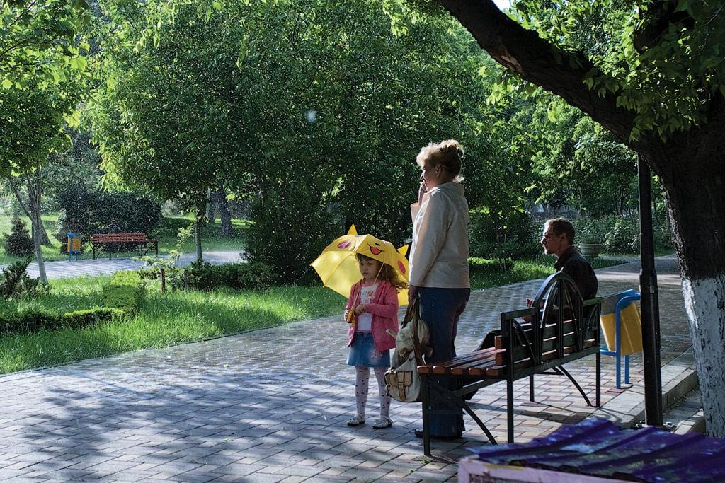 парк Фрунзе в дождь