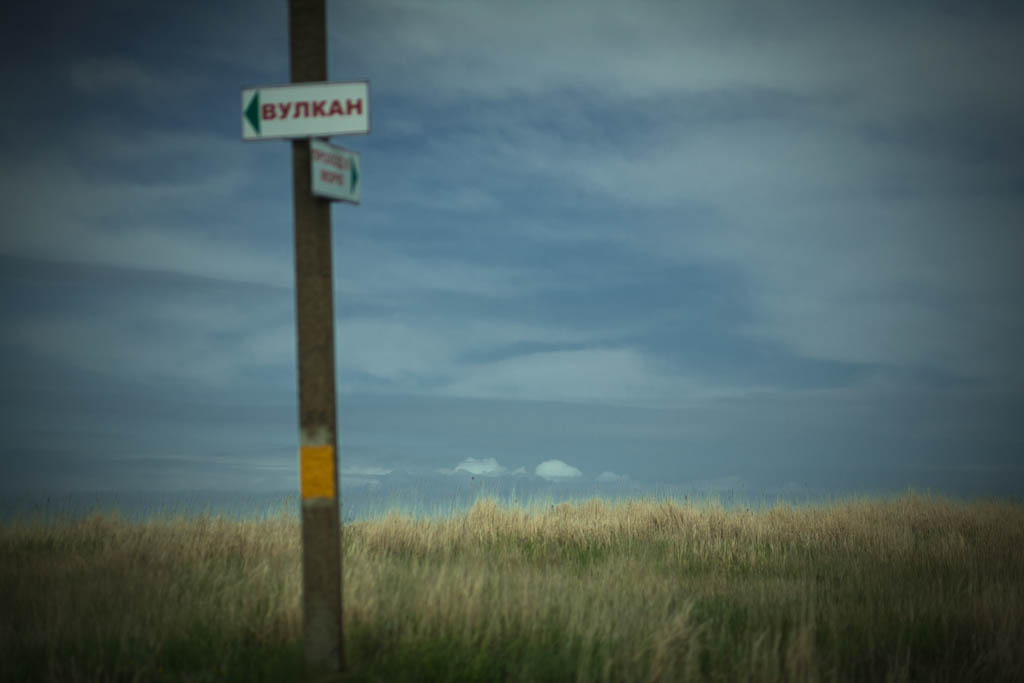 Тамань. Дорога. Фото Андрей Бондаренко